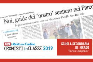 Cronisti_in_Classe_2019
