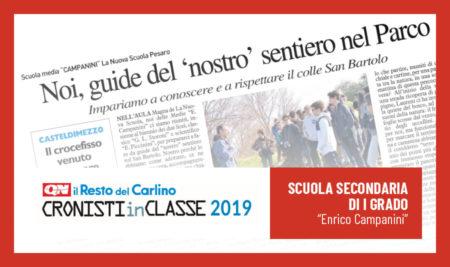 Cronisti in Classe 2019